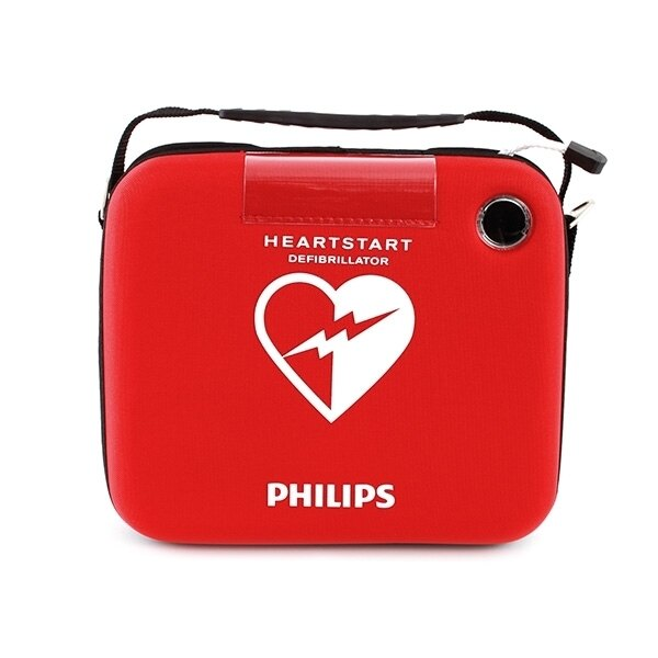 This semi-rigid slim carry case designed to protect the HeartStart HS1 from accidental drops and knocks